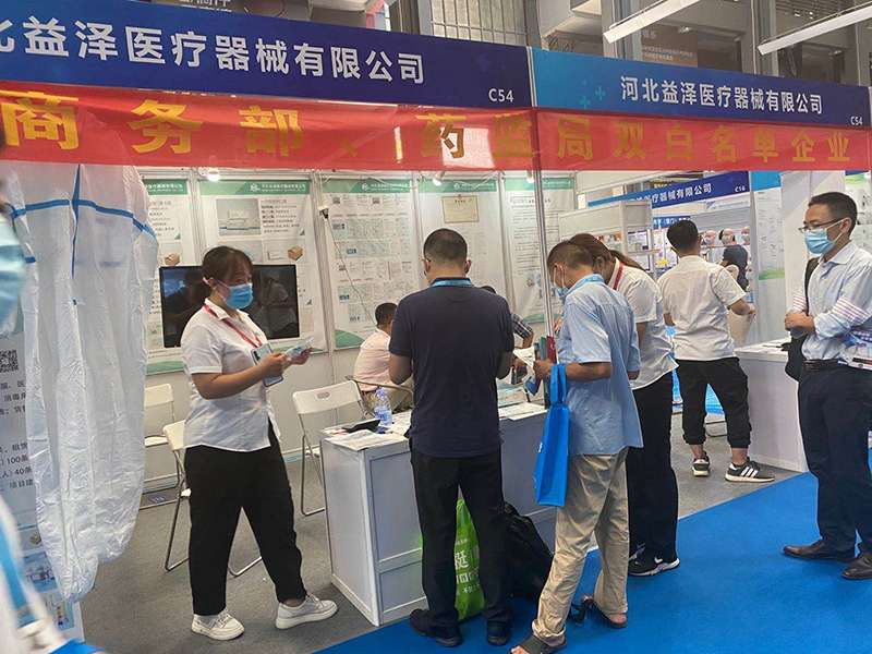 2020 (Shenzhen) International Anti-epidemic Materials Global Procurement and Trade Conference